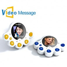 video_messenger